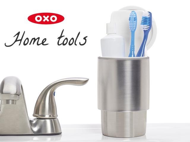 OXOのホームアイテム