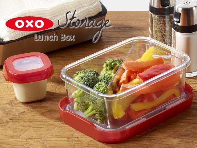 OXOのお弁当箱