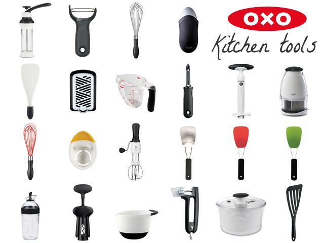 OXOの調理ツール