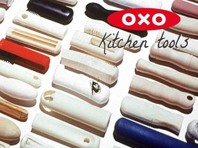 OXOのピーラー・皮むき