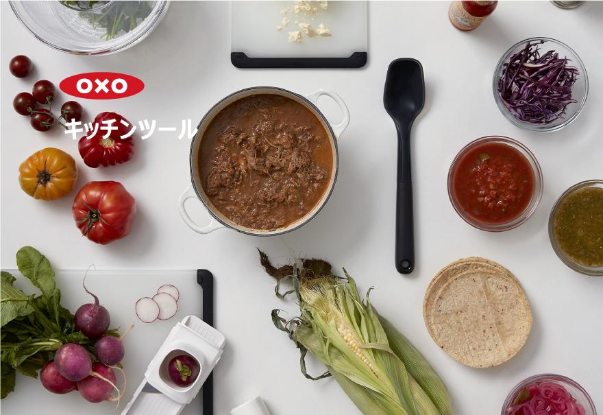 OXOキッチンツール